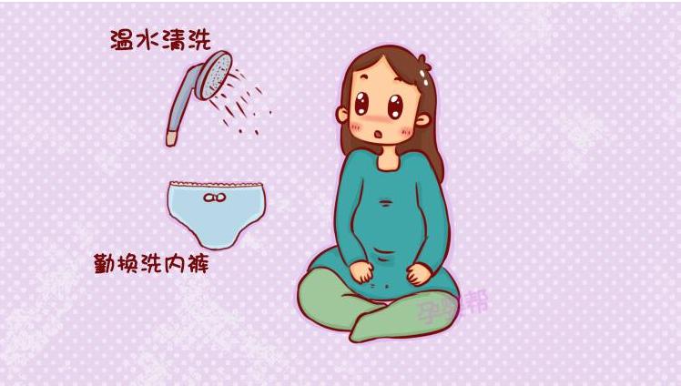 尿道炎症状,尿道炎女性,尿道炎用药,尿道炎治疗